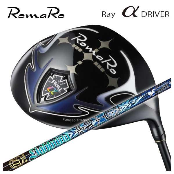 【特注カスタムクラブ】ロマロ RomaroRay アルファ ドライバークライムオブエンジェルライトニングエンジェル シャフト