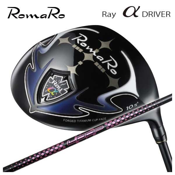 【特注カスタムクラブ】ロマロ RomaroRay アルファ ドライバーシンカグラファイトLOOPプロトタイプ AIシャフト