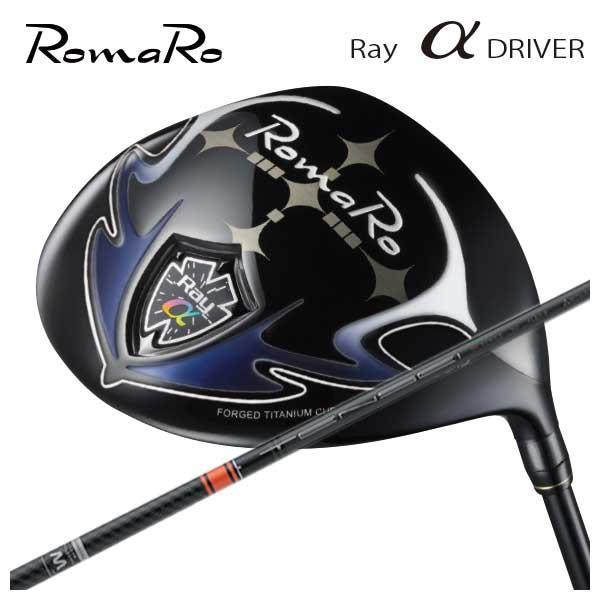 【特注カスタムクラブ】ロマロ RomaroRay アルファ ドライバー三菱ケミカルTENSEI(テンセイ)CK Pro Orangeシャフト
