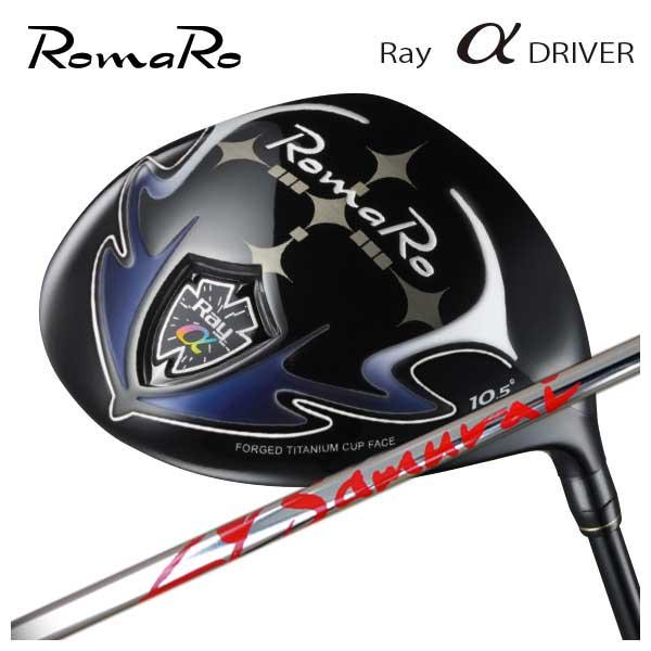 【特注カスタムクラブ】ロマロ RomaroRay アルファ ドライバーJBEAM ZY SAMURAI サムライ シャフト