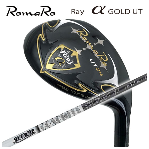 【特注カスタムクラブ】ロマロ Romaro 高反発モデルRay アルファ ゴールド ユーティリティグラファイトデザインTour AD U シャフト
