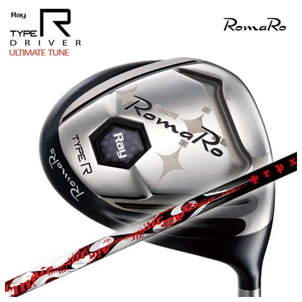 【特注カスタムクラブ】ロマロ RomaroRay TYPE R ULTIMATE TUNEタイプR アルティメット チューン ドライバーTRPX(ティーアールピーエックス)Air(エアー) シャフト
