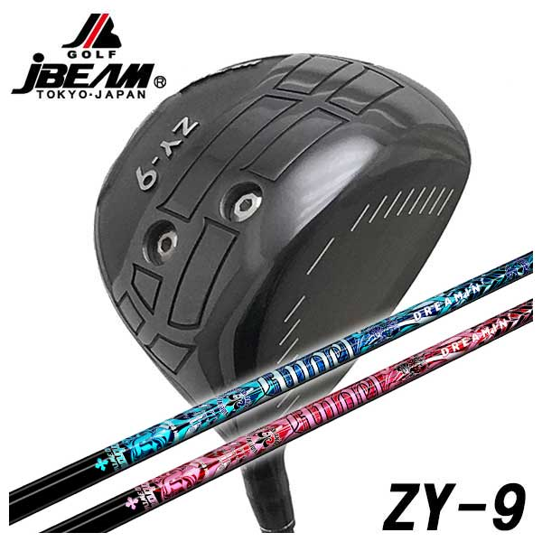 【特注カスタムクラブ】JBEAM(Jビーム) ZY-9 ドライバー クライムオブエンジェル ドリーミン(Dreamin`)シャフト