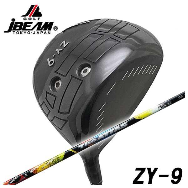 【特注カスタムクラブ】JBEAM(Jビーム) ZY-9 ドライバー USTマミヤ The ATTAS ジアッタス(10代目) シャフト
