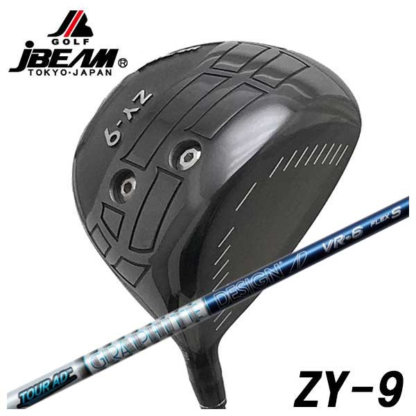 【特注カスタムクラブ】JBEAM(Jビーム) ZY-9 ドライバー グラファイトデザインツアーAD VR シャフト