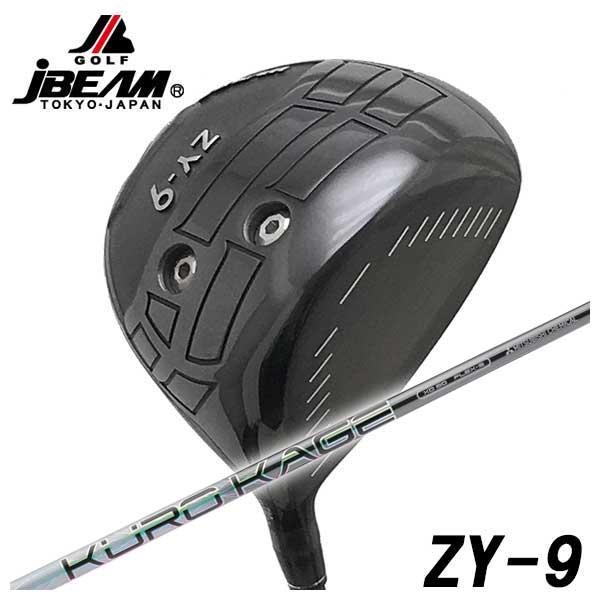 【特注カスタムクラブ】JBEAM(Jビーム) ZY-9 ドライバー 三菱ケミカル クロカゲXD シャフト