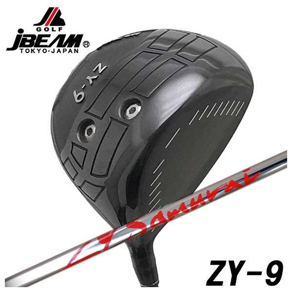 【特注カスタムクラブ】JBEAM(Jビーム) ZY-9 ドライバー Jビーム サムライ(ZY SAMURAI)シャフト