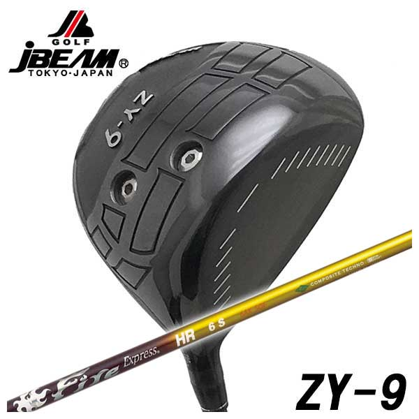 【特注カスタムクラブ】JBEAM(Jビーム) ZY-9 ドライバー コンポジットテクノ ファイアーエクスプレスHRシャフト