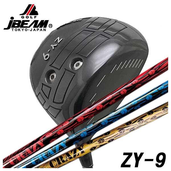 【特注カスタムクラブ】JBEAM(Jビーム) ZY-9 ドライバー クレイジー CRAZY-8 シャフト