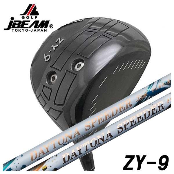 【特注カスタムクラブ】JBEAM(Jビーム) ZY-9 ドライバー藤倉(Fujikura フジクラ)ジュエルライン(JEWEL LINE)デイトナ・デイトナLS スピーダー(DAYTONA・DAYTONA LS Speeder)