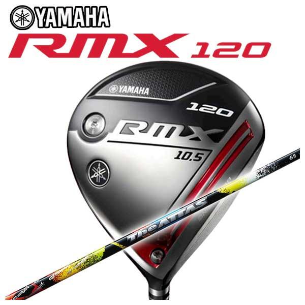 【特注カスタムクラブ】ヤマハ YAMAHA2019年モデル リミックス RMX120ドライバーUST マミヤ ジ アッタス(The Attas)シャフト