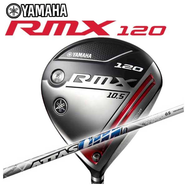【特注カスタムクラブ】ヤマハ YAMAHA2019年モデル リミックス RMX120ドライバーUST マミヤ アッタスクールシャフト
