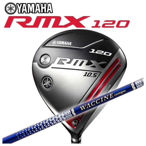 【特注カスタムクラブ】ヤマハ YAMAHA2019年モデル リミックス RMX120 ドライバーグラビディー ワクチンコンポGR-560シャフト