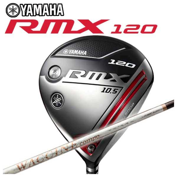 豪華で新しい 【特注カスタムクラブ】ヤマハ YAMAHA2019年モデル YAMAHA2019年モデル リミックス リミックス RMX120 ドライバーグラビディー RMX120 ワクチンコンポGR-330tbシャフト, ビズスクエア:cf709556 --- annhanco.com