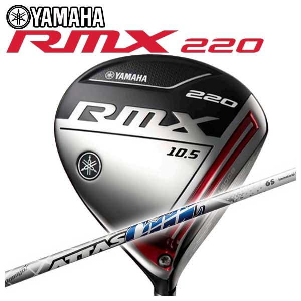 【特注カスタムクラブ】ヤマハ YAMAHA2019年モデル リミックス RMX220ドライバーUST マミヤ アッタスクールシャフト