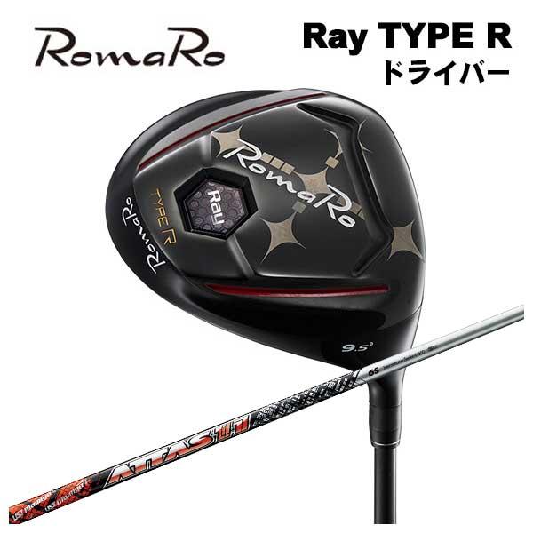 【特注カスタムクラブ】ロマロ RomaroRay Type R タイプR ドライバーUSTマミヤATTAS アッタス11(ジャック) シャフト