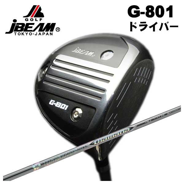 【特注カスタムクラブ】JBEAMG-801 ドライバー三菱ケミカルDiamana ディアマナ ZF シャフト