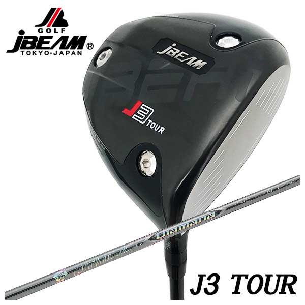 【特注カスタムクラブ】JBEAM(ジェイビーム)J3 TOUR ドライバー三菱ケミカルDiamana ディアマナ ZF シャフト