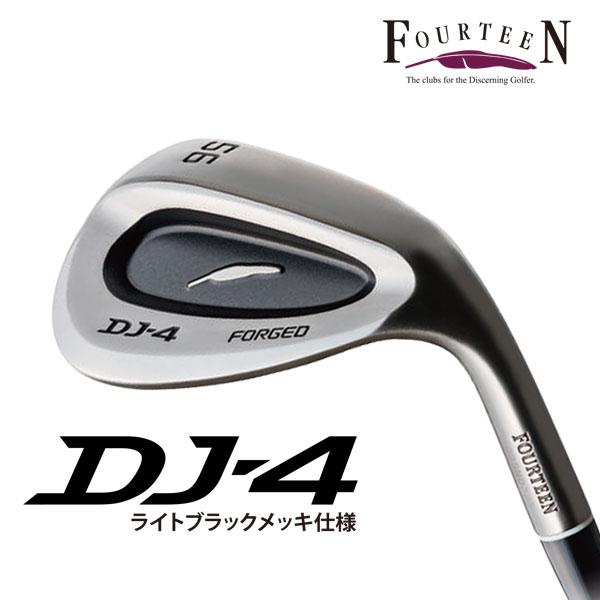 【ライトブラックメッキ仕様】フォーティーン(FOURTEEN) DJ-4ウェッジN.S.PRO DS-91Wシャフト