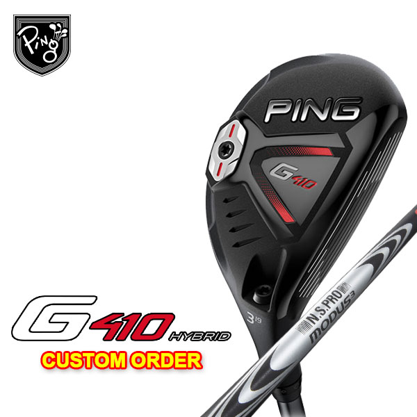 ピン G410ハイブリッドN.S.Pro モーダス3ハイブリッド シャフト PING