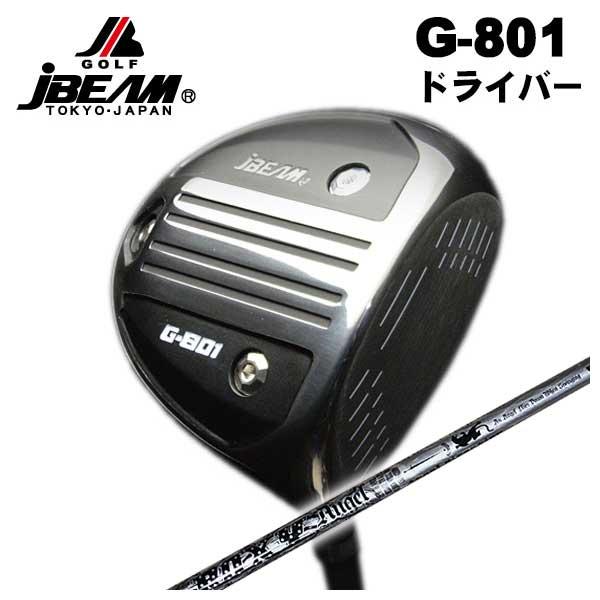 【特注カスタムクラブ】JBEAMG-801 ドライバークライムオブエンジェルROXY ANGEL(ロキシー エンジェル)シャフト
