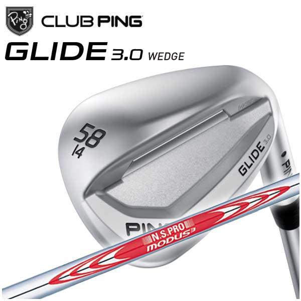 【特注カスタムクラブ】 PING ピンGLIDE 3.0 WEDGE グライド3.0 ウェッジモーダス120 シャフト 日本正規品