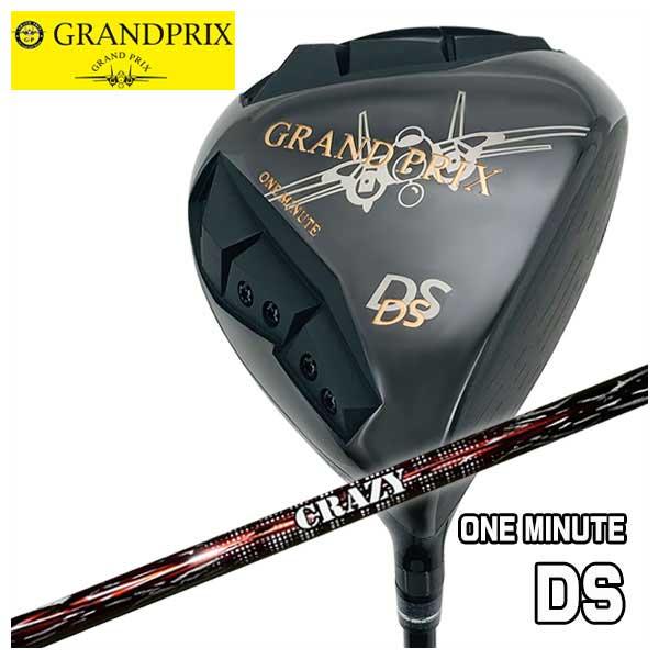 【特注カスタムクラブ】グランプリ (GRAND PRIX)ワンミニッツ DS ドライバークレイジー(CRAZY)シューター(Shooter)シャフト