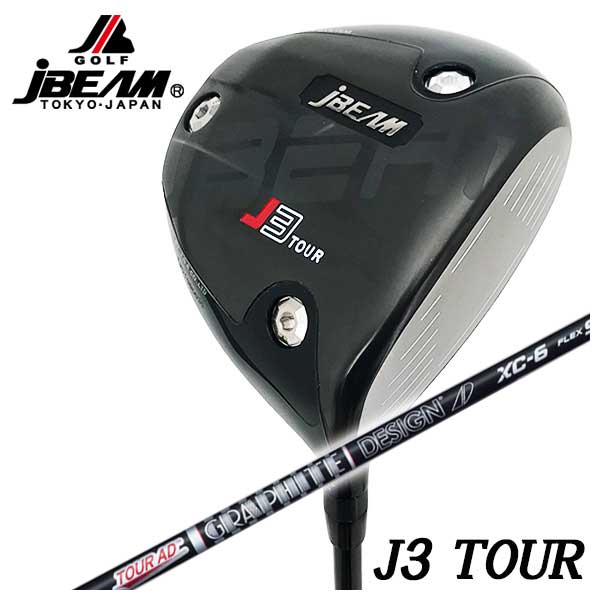 【特注カスタムクラブ】JBEAM(ジェイビーム)J3 TOUR ドライバーグラファイトデザイン Tour-AD XCシャフト