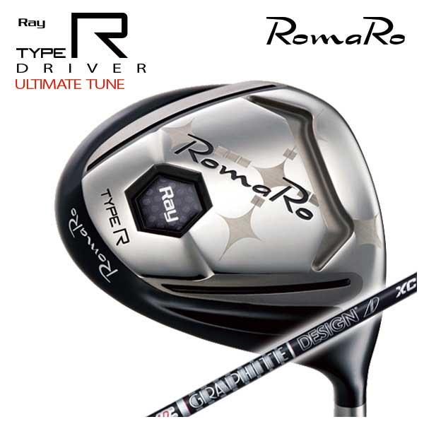 【特注カスタムクラブ】ロマロ RomaroRay TYPE R ULTIMATE TUNEタイプR アルティメット チューン ドライバーグラファイトデザイン Tour-AD XCシャフト