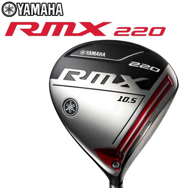 ヤマハ YAMAHA2019年モデル リミックス RMX220ドライバーオリジナルカーボンTMX-419Dシャフト