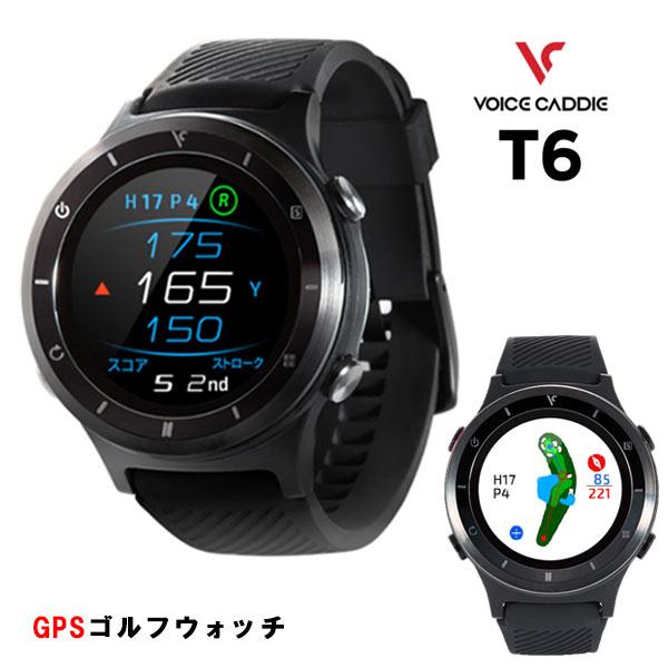 ボイスキャディ VOICE CADDIEプレミアム ゴルフウォッチ T6腕時計型 GPSゴルフナビ あす楽
