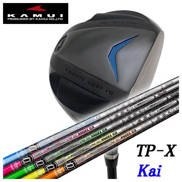 【特注カスタムクラブ】KAMUI カムイTP-X Kai カイ ドライバークライムオブエンジェルカリフォルニア シャフト