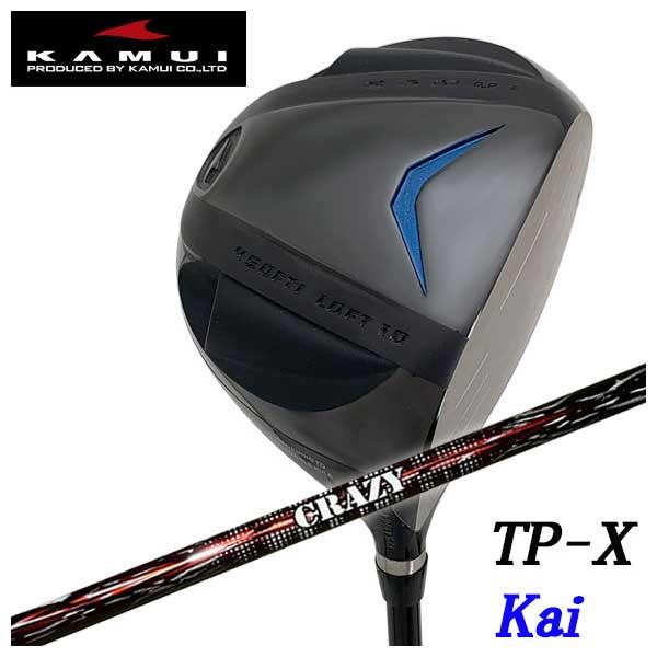 【特注カスタムクラブ】KAMUI カムイTP-X Kai カイ ドライバークレイジー(CRAZY)シューター(Shooter)シャフト