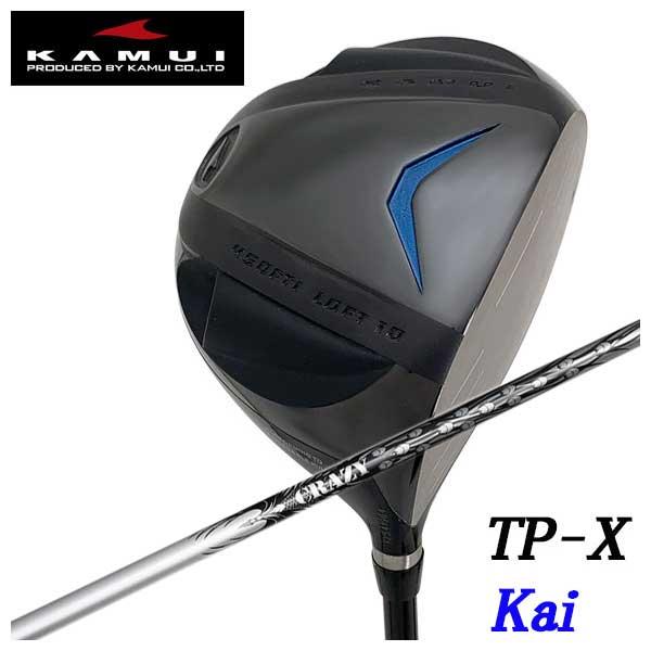 【特注カスタムクラブ】KAMUI カムイTP-X Kai カイ ドライバークレイジー(CRAZY)CRAZY-9PT シャフト