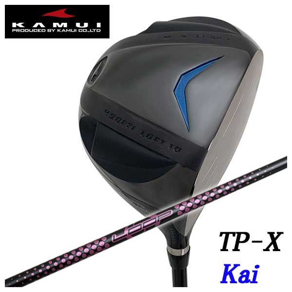 【特注カスタムクラブ】KAMUI カムイTP-X Kai カイ ドライバーシンカグラファイトLOOPプロトタイプ AIシャフト