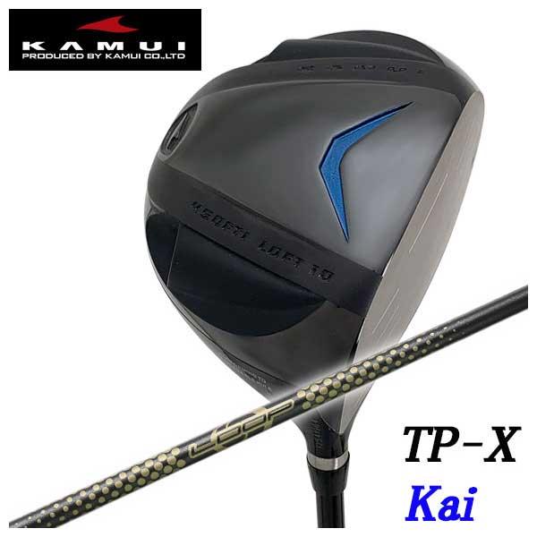【特注カスタムクラブ】KAMUI カムイTP-X Kai カイ ドライバーシンカグラファイトLOOPプロトタイプ IPシャフト