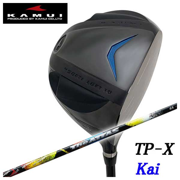 【特注カスタムクラブ】KAMUI カムイTP-X Kai カイ ドライバーUSTマミヤThe ATTAS ジアッタス(10代目) シャフト