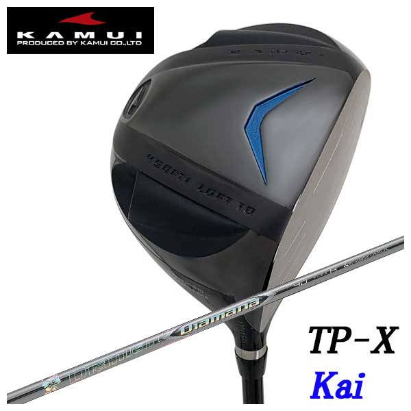 【特注カスタムクラブ】KAMUI カムイTP-X Kai カイ ドライバー三菱ケミカルディアマナZF シャフト