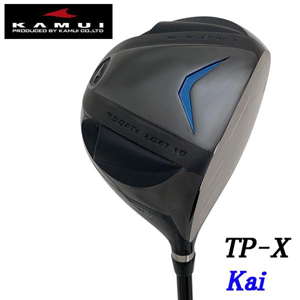 【ヘッド交換】KAMUI カムイTP-X Kai カイ ドライバー