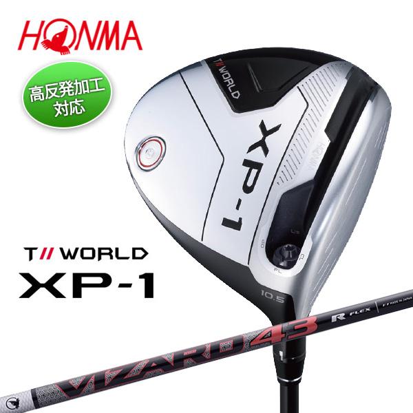 本間ゴルフ T//WORLD XP-1 VIZARD43シャフト