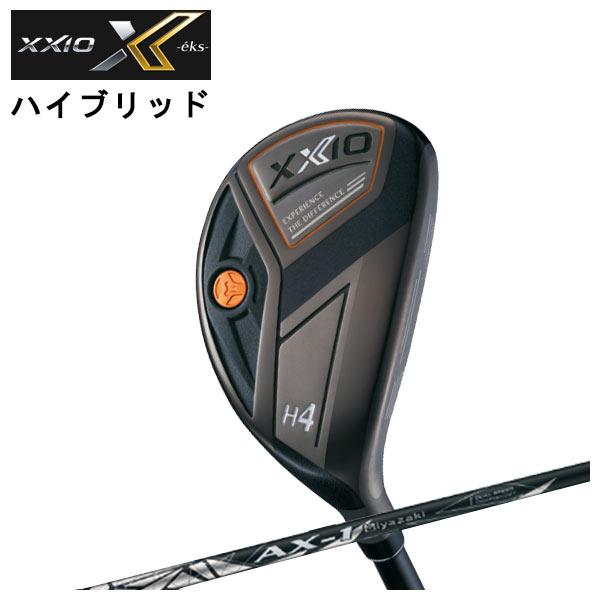 ダンロップ DUNLOP ゼクシオ エックス XXIO X EKS ハイブリッドMiyazaki AX-1 純正カーボンシャフト XXIO11