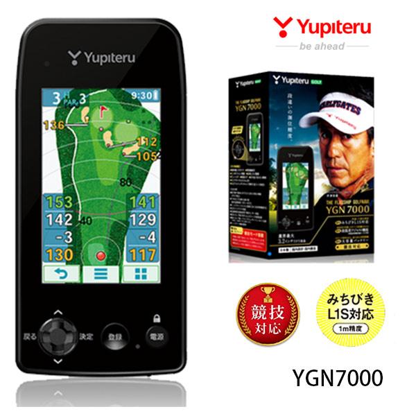 ユピテル ゴルフナビ YGN7000YUPITERU GPS みちびきL1S対応 あす楽