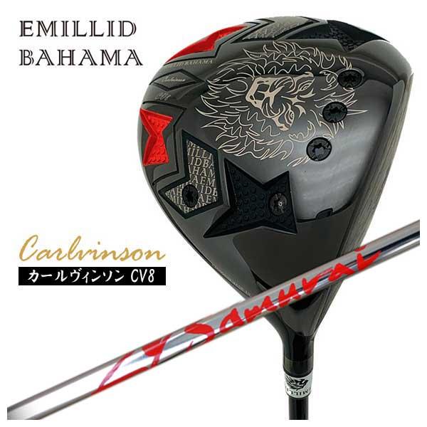 【特注カスタムクラブ】エミリッドバハマカールヴィンソンCV8 ドライバーJBEAM ZY SAMURAI サムライ シャフト