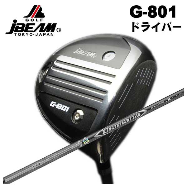 【特注カスタムクラブ】JBEAMG-801 ドライバー三菱ケミカルDiamana D-LIMITEDディアマナ ディーリミテッド シャフト