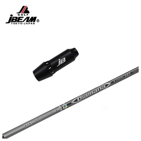 JビームKZ-5ドライバー対応商品 JBEAM お値打ち価格で Jビーム 買収 KZ-5用スリーブ付シャフト三菱ケミカルDiamana ディーリミテッド シャフト D-LIMITEDディアマナ