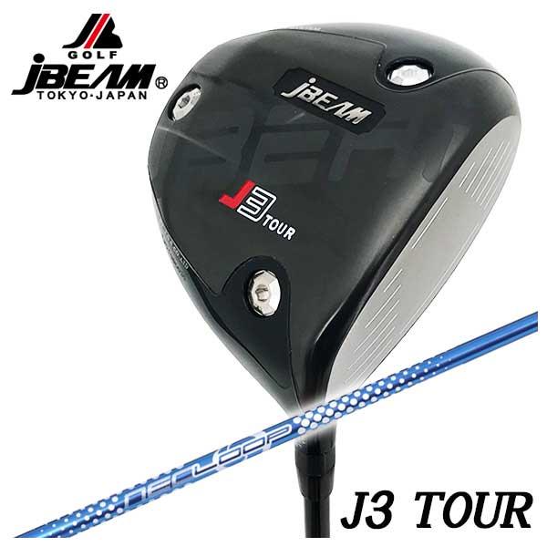 【特注カスタムクラブ】JBEAM(ジェイビーム)J3 TOUR ドライバーシンカグラファイト ループ LOOP バブルウェイトSE シャフトBUBBLE WEIGHT SE