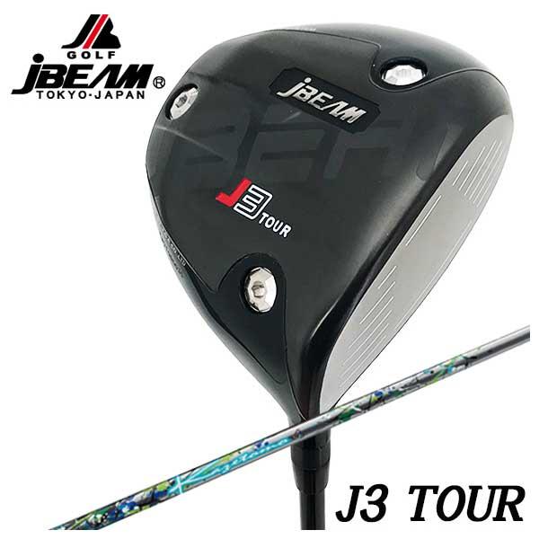 【特別セール品】 【特注カスタムクラブ】JBEAM(ジェイビーム)J3 TOUR ドライバーThreering(スリリング)KAZETOMO カゼトモ シャフト, 尾花沢市 4b315b19