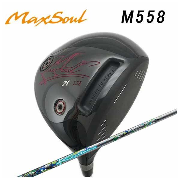 【特注カスタムクラブ】マックスソウル MaxSoul M558 ドライバーThreering(スリリング)KAZETOMO カゼトモ シャフト