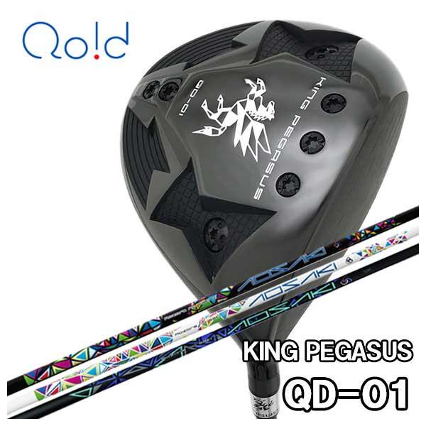 【特注カスタムクラブ】クオイドゴルフ Qoid-golfキングペガサス KING PEGASUSQD-01 ドライバーThreering(スリリング)アオサキ・アケボノ シャフト