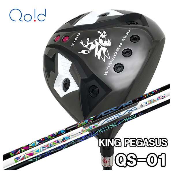【特注カスタムクラブ】クオイドゴルフ Qoid-golfキングペガサス KING PEGASUSQS-01 ドライバーThreering(スリリング)アオサキ・アケボノ シャフト